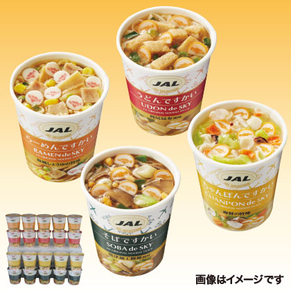 JAL「カップ麺」シリーズ20食