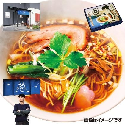 静岡・島田「麺屋 燕」醤油ラーメン