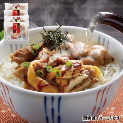 「三河赤鶏&錦爽どり」鶏どんの素