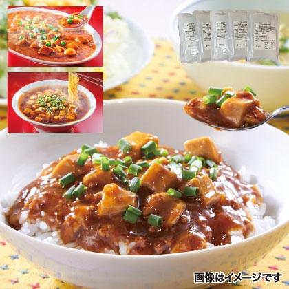辛さ控えめ国産豚の麻婆豆腐