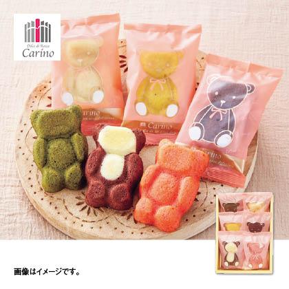 〈カリーノ〉くまの焼菓子 6個