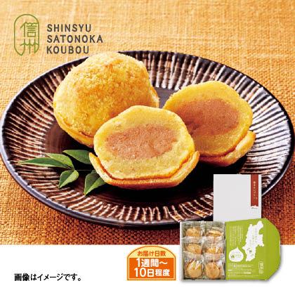 〈信州里の菓工房〉焼きモンブラン