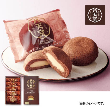 〈八天堂〉蒸しくりーむパン(黒糖)