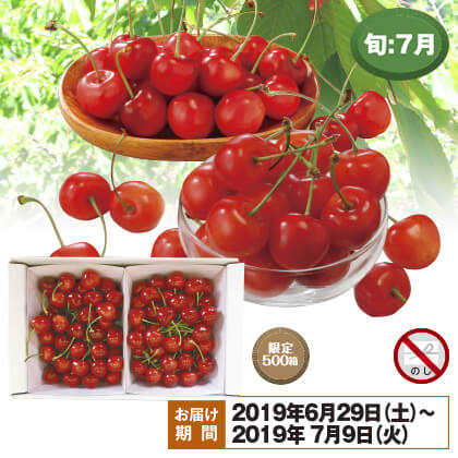 山形のさくらんぼ(紅秀峰)秀品・2Lサイズ500g×2(バラ詰)