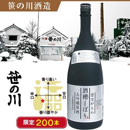 昔ながらの酒槽しぼり 大吟醸原酒 1500ml