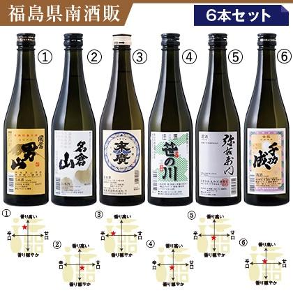 今宵一献 福島の地酒6本セット