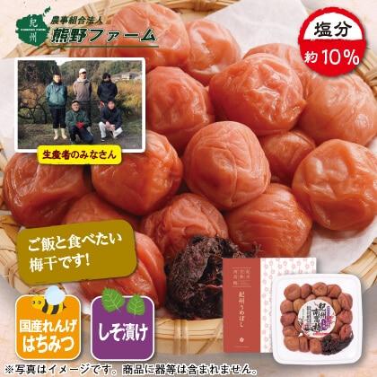 熊野 れんげ蜂蜜「しそ南高梅」(1kg)2箱