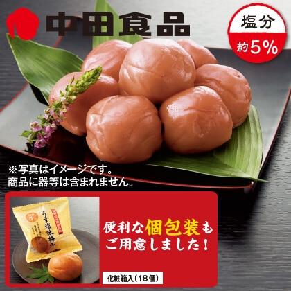中田食品 うす塩味梅干(個包装)