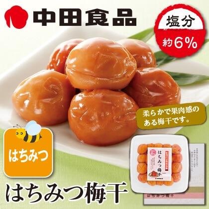 中田食品 はちみつ梅干 3箱