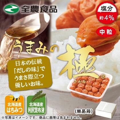 全農食品 うまみの極(1kg)