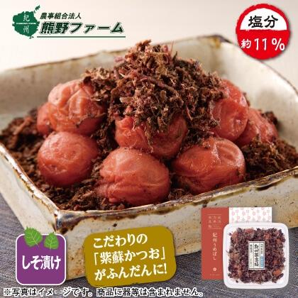 熊野 「紫蘇かつお梅」(1kg)