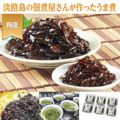 茎わかめと椎茸のうま煮 B