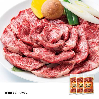 味付牛ハラミ焼肉用3食