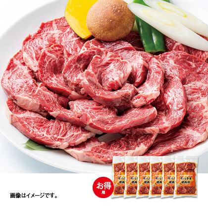 味付牛ハラミ焼肉用6食