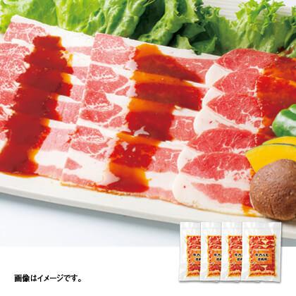 味付牛カルビ焼肉用4食