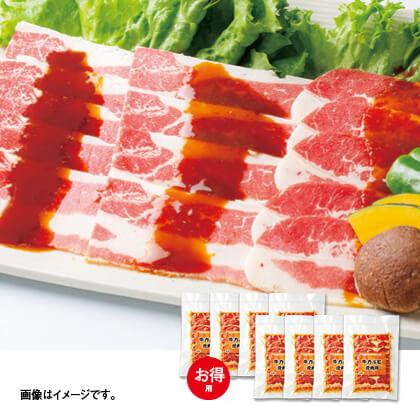 味付牛カルビ焼肉用8食