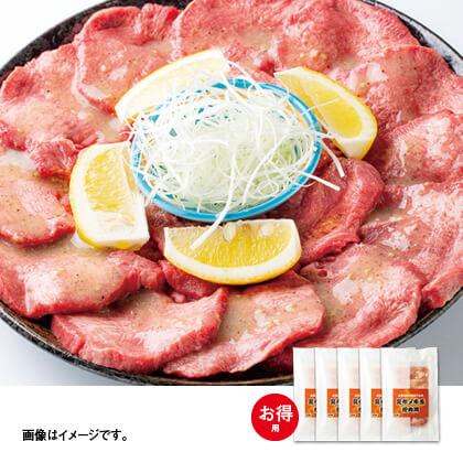 昆布〆牛舌焼肉用5食