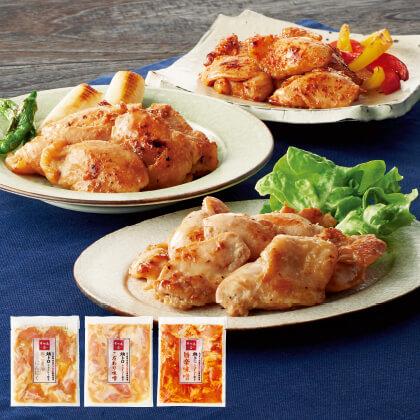 九州産華味鳥 ジューシー焼きセット