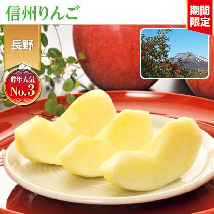 信州りんご 秀 2.5kg