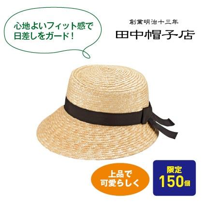麦わら帽子 アリス 女優帽