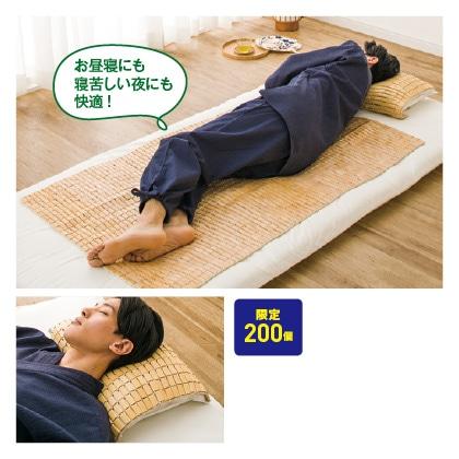 ひんやり 竹のシーツ&マクラパッド シングルセット
