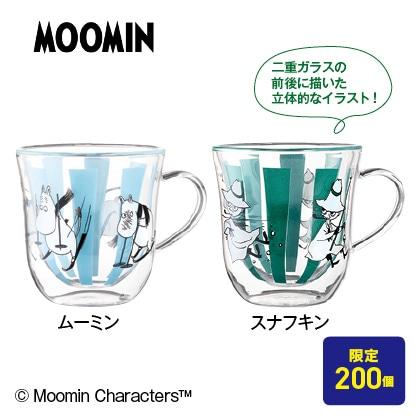 ムーミンダブルグラス マグ ムーミン&スナフキン2個セット