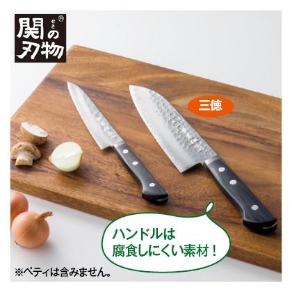 兼常 槌目包丁(三徳)