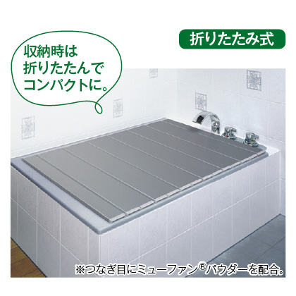 Ag 折りたたみ風呂蓋(70×120用)