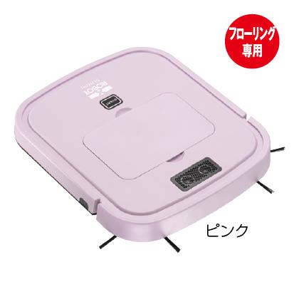 フローリング専用 薄型そうじ機(ピンク)