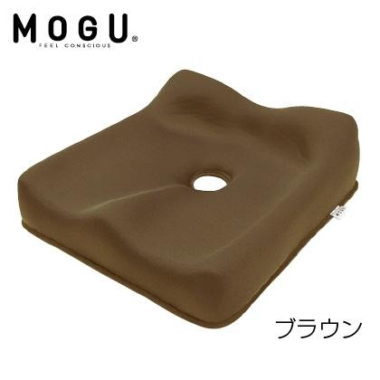 MOGU(R) スワッテ瞬間美姿勢フィット(ブラウン)