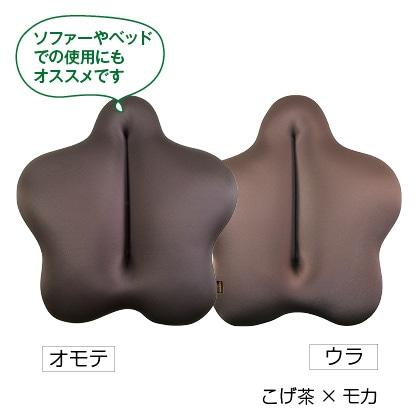 CuCu ロイヤル(こげ茶×モカ)