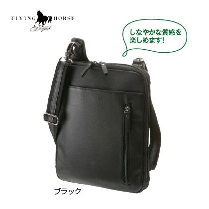 馬革 スリムショルダーバッグ(ブラック)