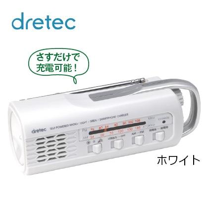 ドリテック さすだけ充電ラジオライト(ホワイト)
