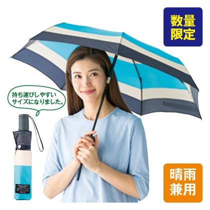 hands+ 調節式自動開閉50cm(マルチブルー)