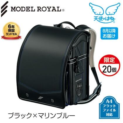 モデルロイヤル ドラグーン ブラック×マリンブルー