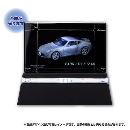 3Dクリスタル フェアレディZ(Z34)