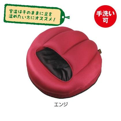 ペチカスマート(エンジ)