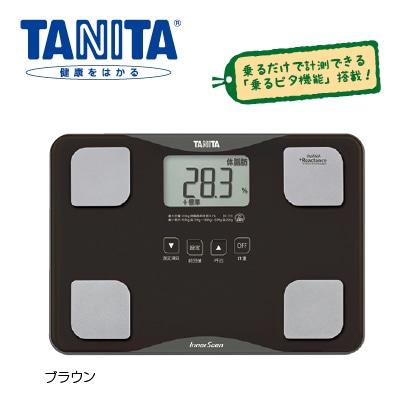 タニタ 体組成計 BC—718(ブラウン)