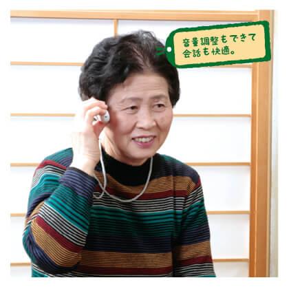 ボイスモニター携帯助聴器