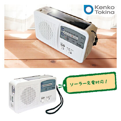 多機能防災 ソーラー充電ラジオ