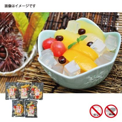 やまがた果実フルーツみつ豆