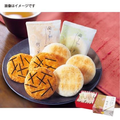 山寺焼 煎餅