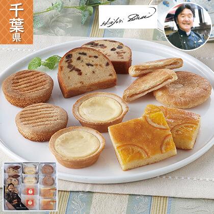 フルール 洋菓子 12個入