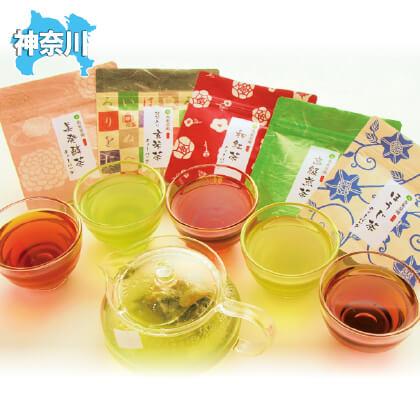 日本茶 彩り5種詰合せ