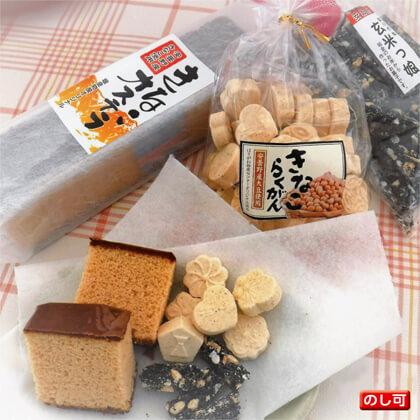 安曇野のオリジナルお菓子セット