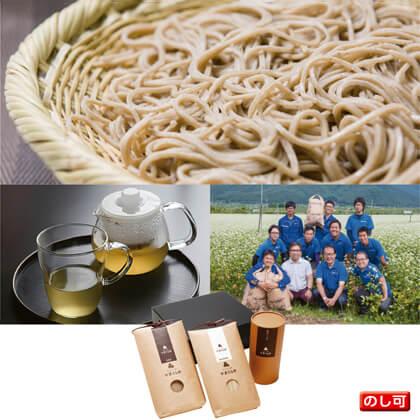 信州蕎麦三昧セット
