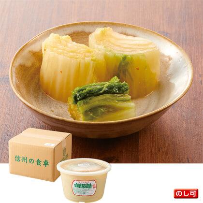 信州大鹿 白菜醤油漬 樽漬ミニ