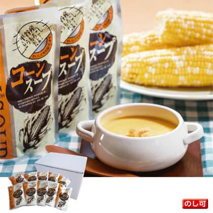 平谷産コーンスープ 10袋
