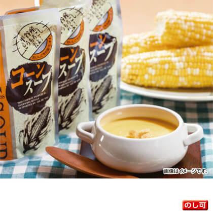 平谷産コーンスープ 20袋