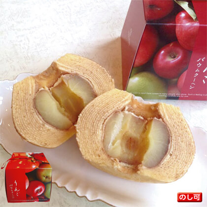りんごバウムクーヘン